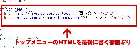 keni_html2