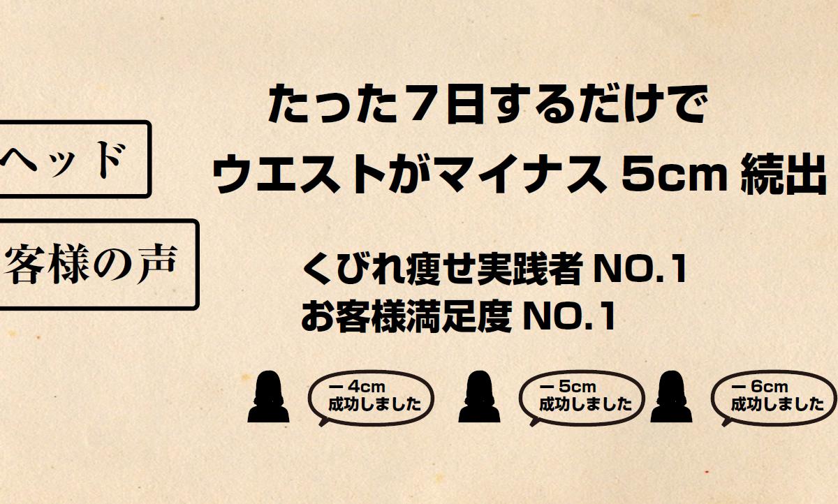 quest-formula