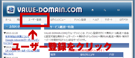 value-domain1
