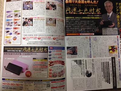 im_magazine_ad2