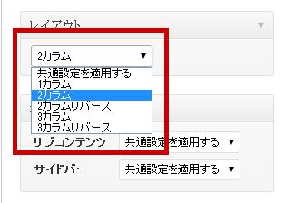keni_post