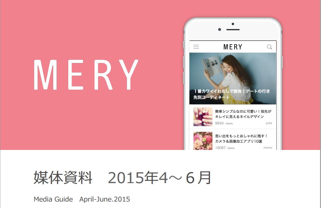 http://renga3.com/blog/wp-content/uploads/2015/05/mery-baitai.jpg