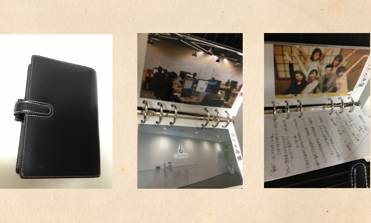 dream-notebook
