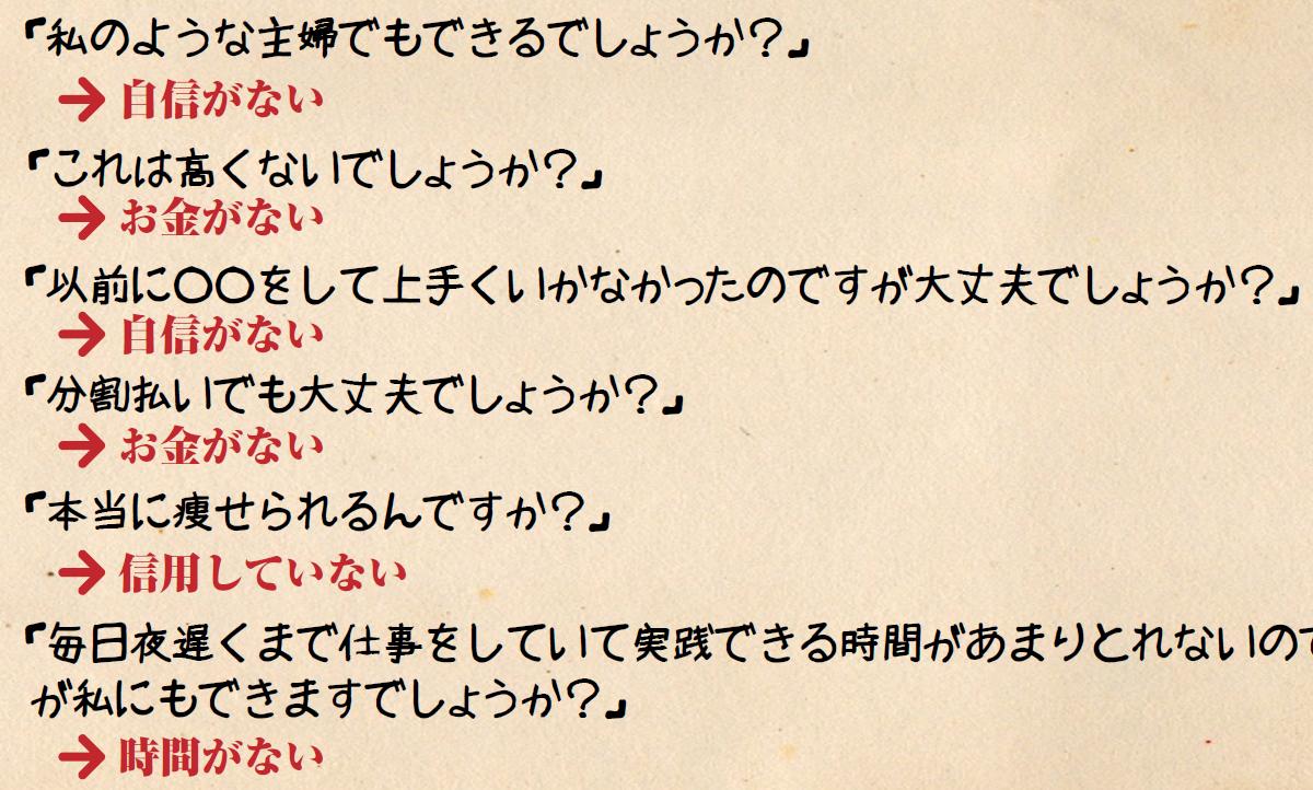 make-qa