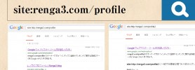 search-engine-using