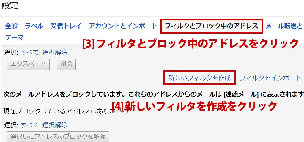 gmail-step4