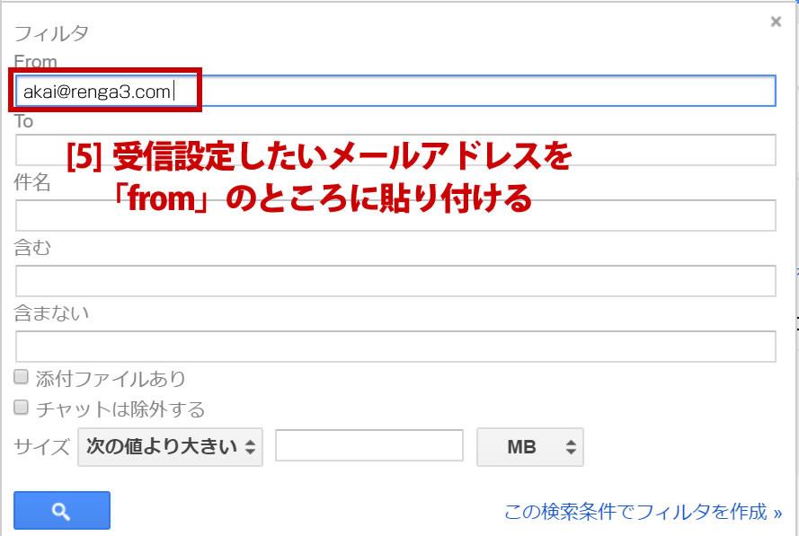 gmail-step5